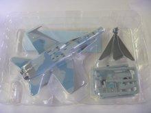 他の写真3: エフトイズ 1/144戦闘機 アクロチームコレクション2 F/A-18 ホーネット S.アメリカ海軍 アドバーサリー飛行隊VFC-12 シークレット