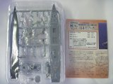 エフトイズ 1/1250 現用艦船キットコレクション Vol.2 海上自衛隊 護衛艦・輸送艦 04 きりしまDDG174 B 洋上Ver.