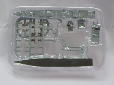 画像2: エフトイズ 1/1250 現用艦船キットコレクション Vol.3 海上自衛隊 海の守護者 04はるさめ DD102 B 洋上Ver.