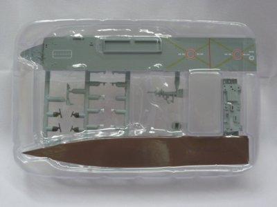 画像2: エフトイズ 1/1250 現用艦船キットコレクション Vol.3 海上自衛隊 海の守護者 05おおすみ LST4001 B 洋上Ver.