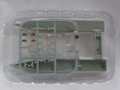 画像3: エフトイズ 1/1250 現用艦船キットコレクション Vol.3 海上自衛隊 海の守護者 05おおすみ LST4001 B 洋上Ver.