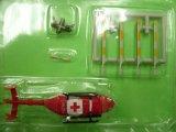 エフトイズ 1/144戦闘機 ヘリボーンコレクション4 EC145/BK117 ユーロコプター/川崎 s.スイス山岳レスキュー仕様