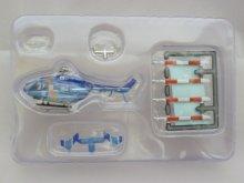 他の写真2: エフトイズ 1/144戦闘機 ヘリボーンコレクション08 3 BK117-C2 B.千葉県警察ヘリ
