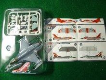 他の写真3: エフトイズ ハイスペックシリーズ vol.3 1/144戦闘機 F-16 AM ファイティンファルコン 2-S オランダ空軍第315飛行隊 50周年記念装機 シークレット