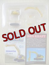 Nゲージ(1/150) ニッポンの建設機械 コマツ 油圧ショベル PC200-8 A