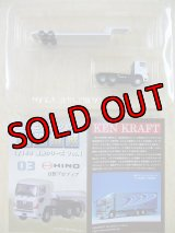 Nゲージ(1/150) ニッポンの建設機械 日野プロフィア 16輪中低床トレーラー B