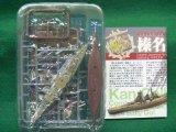 エフトイズ 1/2000 艦隊これくしょん 艦これモデル vol.2 4.棒名