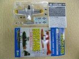 エフトイズ 1/144戦闘機 水上機コレクション グラマンJRF-5グース 02a.アメリカ沿岸警備隊