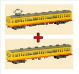 Nゲージ(1/150) 鉄道コレクション 第7弾 三岐鉄道 クモハ601形+クハ1601形 セット