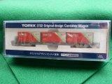 Nゲージ(1/150) TOMIXトミックス オリジナルデザインコンテナ貨車 レッド色 赤色