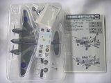 エフトイズ 1/144戦闘機 双発機コレクション  03 SP MosquitoモスキートB.Mk IV 第109スコードロン シークレット