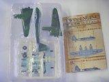 エフトイズ 1/144戦闘機 双発機コレクション4 03メッサーシュミットMe410Aホルニッセ C.ドイツ空軍 第51爆撃航空団 第1飛行隊