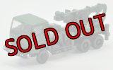 Nゲージ(1/150) トラックコレクション 8弾 自衛隊74式 特大型トラック重レッカ