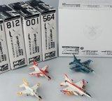 アルジャーノンプロダクト(カフェレオ) 1/144戦闘機 WFワンフェス2012 冬限定 ミリタリーエアクラフトシリーズ 『X-projectBOX 2つの国産機』4機入り