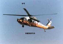 他の写真2: プラッツ 1/144戦闘機 プラッツ 1/144 航空自衛隊仕様 UH-60J