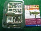 エフトイズ 1/144戦闘機 ウイングキットコレクション Vol.13 01 5式戦 I型甲 A飛行第59戦隊 第2中隊