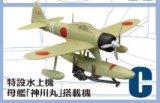 エフトイズ 1/144戦闘機 ウイングキットコレクション Vol.15 01 二式水上戦闘機 C 特設水上機 母艦「神川丸」搭載機