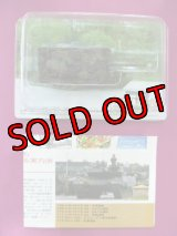 タカラトミー 1/144  ワールドタンクミュージアム06 109.レオパルド2 A6・NATO迷彩 外箱・解説書無し