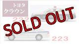 Nゲージ(1/150) カーコレクション vol.15 現代の街並み編2 トヨタクラウン パトカー(熊本県警)&白(個人タクシー) (222・223)