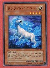 ANPR-JP003 サンライト・ユニコーン光ノーマル