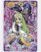 かたちゆみゆり 自作カード 白優神姫アルフィーネ
