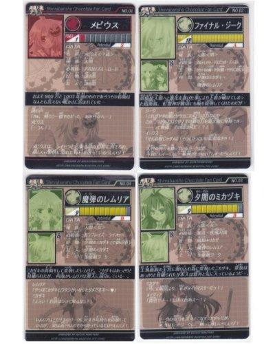 画像2: かたちゆみゆり 自作カード 4点セット(2)(メビウス・ファイナル・ジーク・夕闇のミカヅキ・魔弾のレムリア)