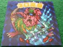 他の写真1: 龍居堂 ビックリマン風自作シール 「ネロ魔身」崩壊タイプ