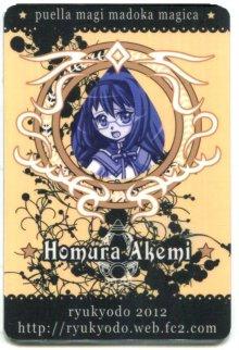 他の写真3: 龍居堂 神羅万象風自作カード 「まどか☆マギカ」特典付フルコンプセット(数量限定)