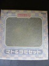 ねんどろいど ぷち マト&ヨミ セット ワンダーフェスティバル2011冬限定品