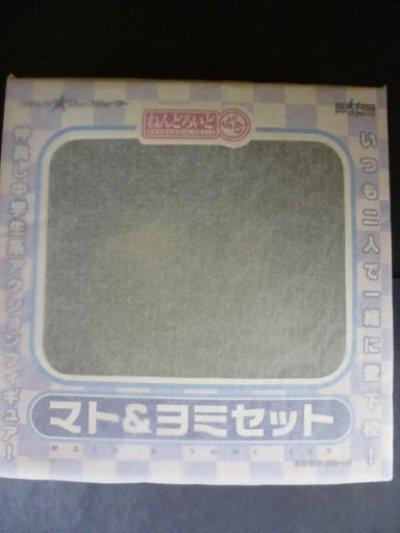 画像1: ねんどろいど ぷち マト&ヨミ セット ワンダーフェスティバル2011冬限定品
