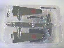 他の写真2: エフトイズ 1/144戦闘機 大型機コレクション2 01.四式重爆撃機 飛龍 S.飛行第14戦隊 第1中隊 特殊航続距離延長機 シークレット