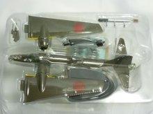 他の写真2: エフトイズ 1/144戦闘機 大型機コレクション2 01.四式重爆撃機 飛龍 a.飛行第7戦隊
