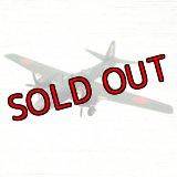 エフトイズ 1/144戦闘機 大型機コレクション2 01.四式重爆撃機 飛龍 b.浜松教導飛行師団