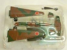 他の写真2: エフトイズ 1/144戦闘機 大型機コレクション2 02.96式陸上攻撃機 a.元山海軍航空隊