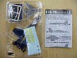 エフトイズ 1/144戦闘機 アクロチームコレクション2 F/A-18 ホーネット a.アメリカ海軍 ブルーエンジェルズ