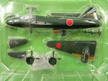 他の写真1: アルジャーノンプロダクト(カフェレオ) 1/144戦闘機 ビッグバード BB1 一式陸上攻撃機 24型 C4M2E 桜花付 SPシークレット