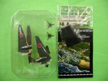 他の写真2: アルジャーノンプロダクト(カフェレオ) 1/144戦闘機 ビッグバード BIG BIRD 3弾 Ki-21 九七式重爆撃機 第98戦隊 第2中隊 SPシークレット