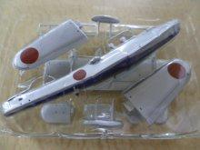 他の写真1: アルジャーノンプロダクト(カフェレオ) 1/144戦闘機 ビッグバード BIG BIRD 第5弾 上巻 九七式飛行艇 横須賀鎮守府 所属機 アルジャーノンプロダクトストア限定