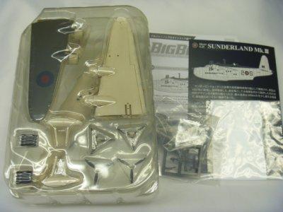 画像2: アルジャーノンプロダクト(カフェレオ) 1/144戦闘機 ビッグバード BIG BIRD 第5弾 下巻 [APS]S.25 SUNDERLAND Mk.III ML778 442飛行隊 着陸用脚:黄 / 後部台車:(ウェザリングver.)