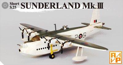 画像1: アルジャーノンプロダクト(カフェレオ) 1/144戦闘機 ビッグバード BIG BIRD 第5弾 下巻 [APS]S.25 SUNDERLAND Mk.III ML778 442飛行隊 着陸用脚:黄 / 後部台車:(ウェザリングver.)
