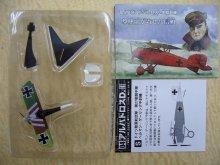 他の写真1: エフトイズ 1/144戦闘機 複葉機コレクション 04s.アルバトロスD.3 ドイツ陸軍航空隊 第27戦闘中隊 ヘルマンゲーリング中尉機