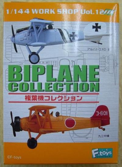画像3: エフトイズ 1/144戦闘機 複葉機コレクション 03a.スパッドS.7 フランス空軍 ギヌメール大尉機