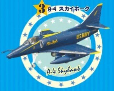 画像1: エフトイズ 1/144戦闘機 ブルーエンジェルス 3 A-4 スカイホーク