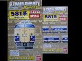 Nゲージ(1/150) Bトレインショーティー 581系限定品 基本セット+増結セット 8両編成