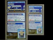 他の写真1: Nゲージ(1/150) Bトレインショーティー 581系限定品 基本セット+増結セット 8両編成