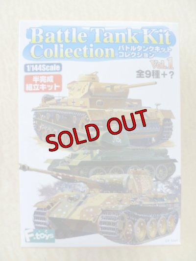 画像4: エフトイズ 1/144戦車 バトルタンクキットコレクション Vol.1 3号戦車J型 B.1942年 アフリカ