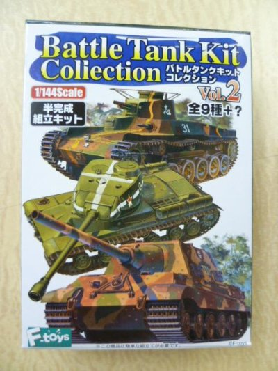 画像4: エフトイズ 1/144戦車 バトルタンクキットコレクション Vol.2 ドイツ ヤークトティガー(ヘンシェル型) B.第654重戦車駆逐大隊(2色迷彩)