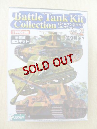 画像4: エフトイズ 1/144戦車 バトルタンクキットコレクション Vol.2 日本陸軍九七式中戦車 チハ B.千葉陸軍戦車学校