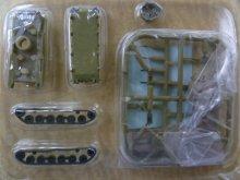 他の写真2: エフトイズ 1/144戦車 バトルタンクキットコレクション Vol.2 日本陸軍九七式中戦車 チハ A.戦車第1連隊第3中隊