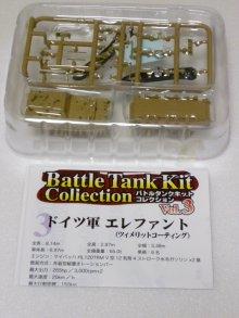 他の写真1: エフトイズ 1/144戦車 バトルタンクキットコレクション Vol.3 ドイツ軍 エレファント B.第653重戦車駆逐大隊第1中隊